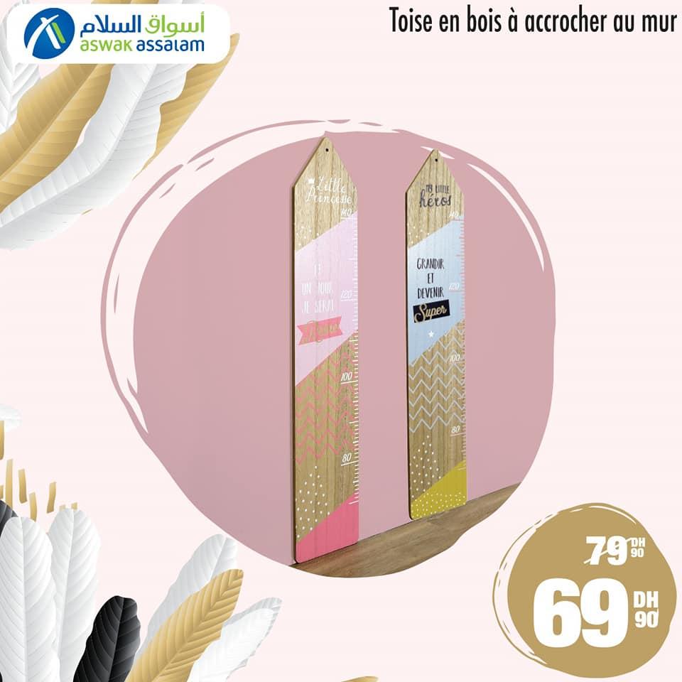 Soldes Aswak Assalam Toise en bois à accrocher au mur 69Dhs au lieu de 79Dhs