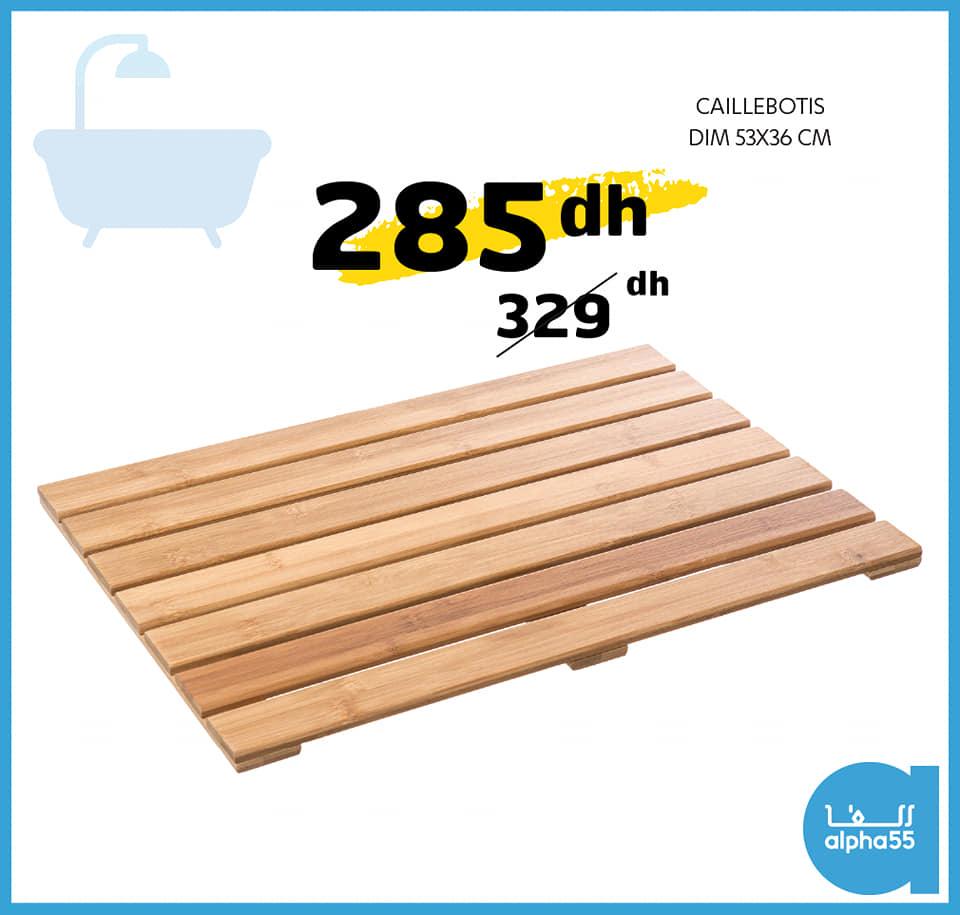 Soldes chez Alpha55 Caillebotis 53x36cm 285Dhs au lieu de 329Dhs
