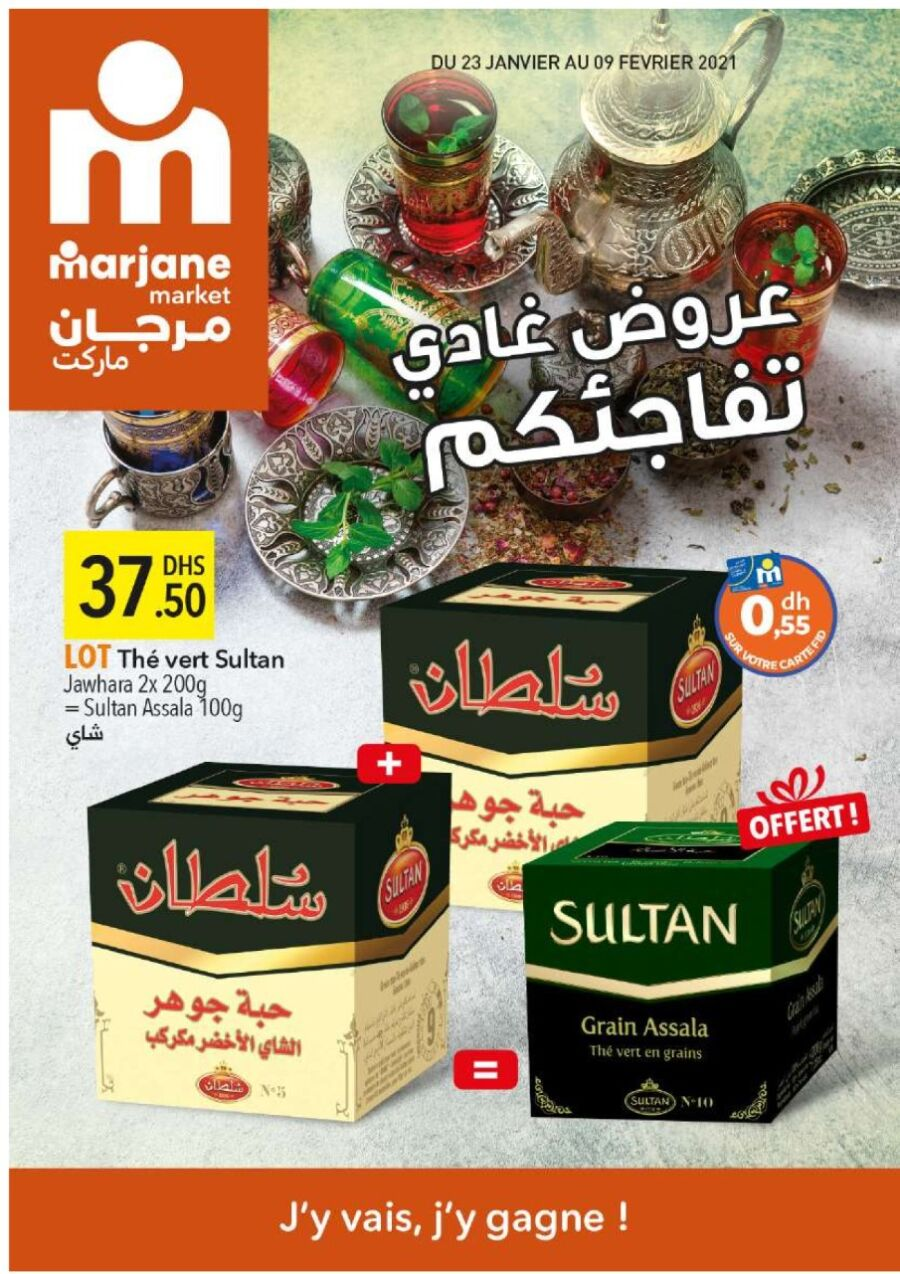 Catalogue Marjane Market عروض غتدي تفاجئكم du 23 Janvier au 9 Février 2021