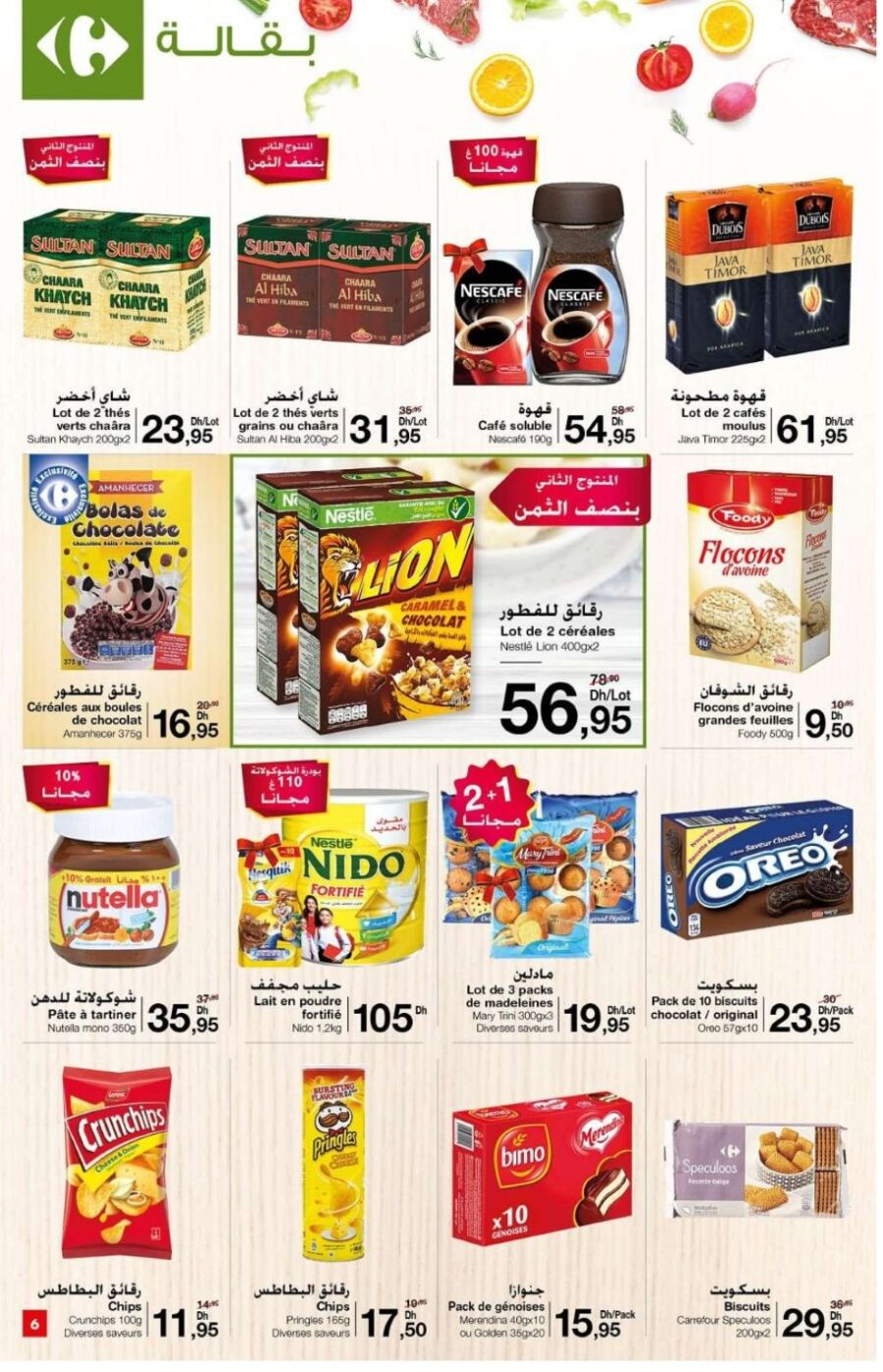 Catalogue Carrefour Market Maroc Fraiche attitude du 28 Janvier au 17 Février 2021