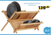 Offre Spécial chez Alpha55 Egouttoir pliant en bambou 42x33x25cm à 139Dhs