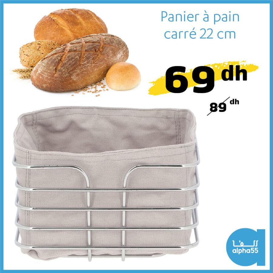 Soldes chez Alpha55 Panier à pain 22cm 69Dhs au lieu de 89Dhs