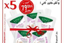 Soldes en ligne chez Farmasi MAKE UP Maroc Valable du 5 au 12 Février 2021