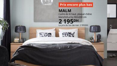 Soldes Ikea Maroc Cadre lit haut plaqué chêne MALM 160x200cm 2195Dhs au lieu de 2995Dhs