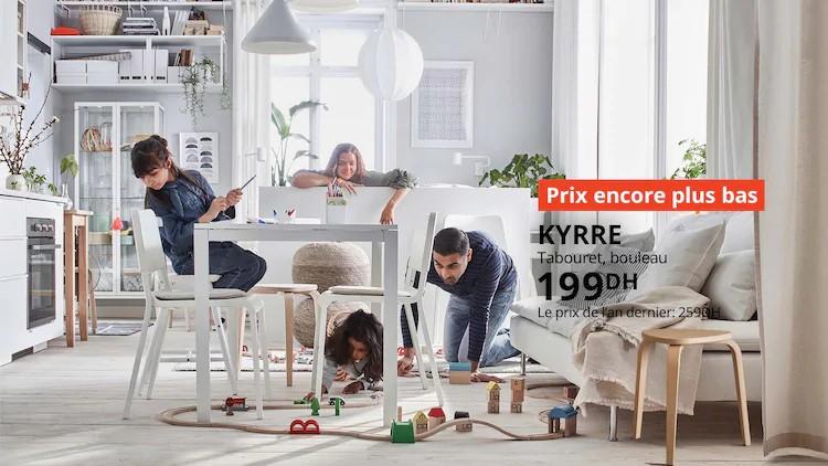 Prix encore plus bas Ikea Maroc Tabouret bouleau KYRRE 199Dhs au lieu de 259Dhs