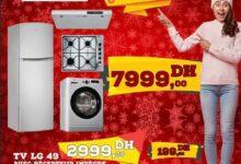 Catalogue Electro Mall Fes Les offres Exceptionnel de 2021