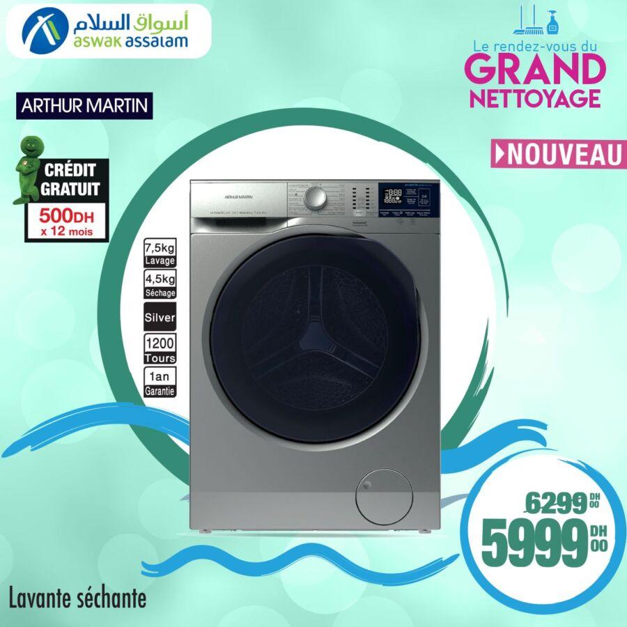 Soldes Aswak Assalam Lavante Séchante ARTHUR MARTIN 5999Dhs au lieu de 6299Dhs