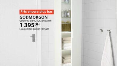 Prix encore plus bas Ikea Maroc Colonne blanche GODMORGON 1395Dhs au lieu de 1695Dhs