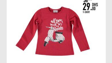 Soldes -50% chez Kids Avenue à Miro Home T-Shirt pour enfants 29Dhs au lieu de 58Dhs