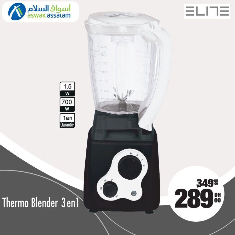Soldes chez Aswak Assalam Thermo Blender 1.5L 3en1 ELITE 289Dhs au lieu de 349Dhs