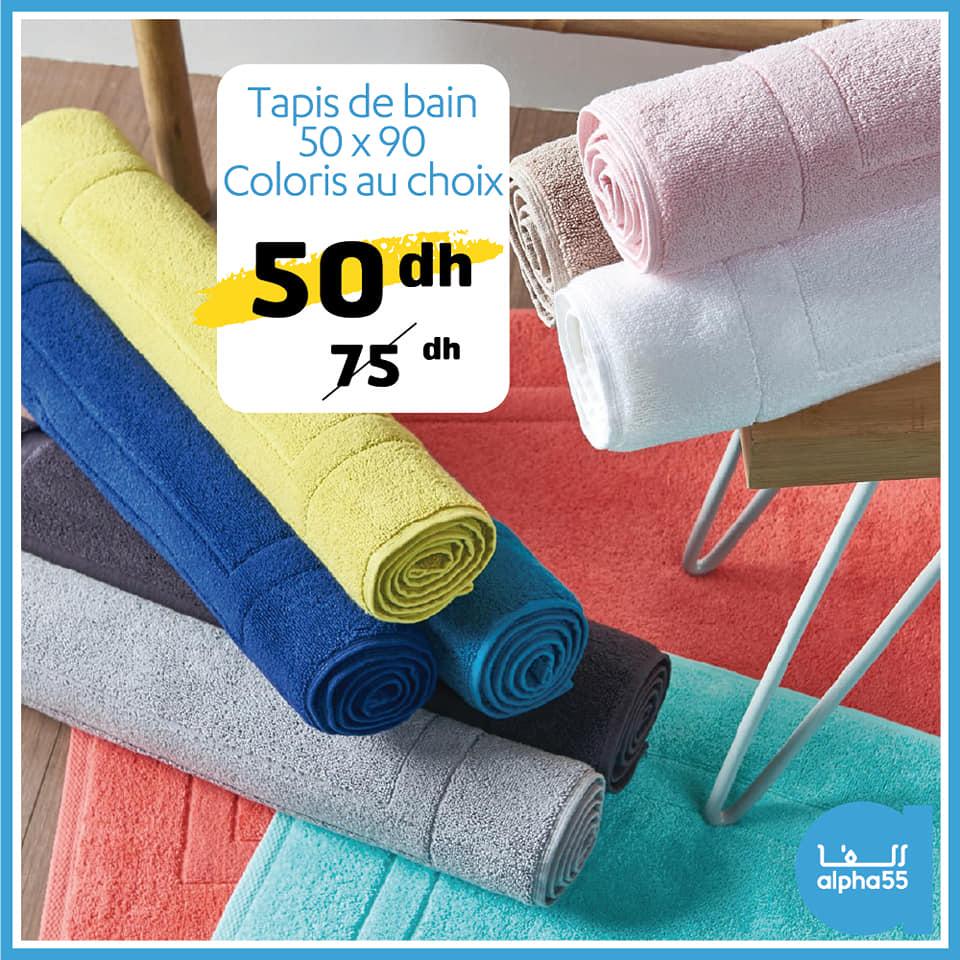 Soldes chez Alpha55 Tapis de bain 50x90 divers coloris 50Dhs au lieu de 75Dhs
