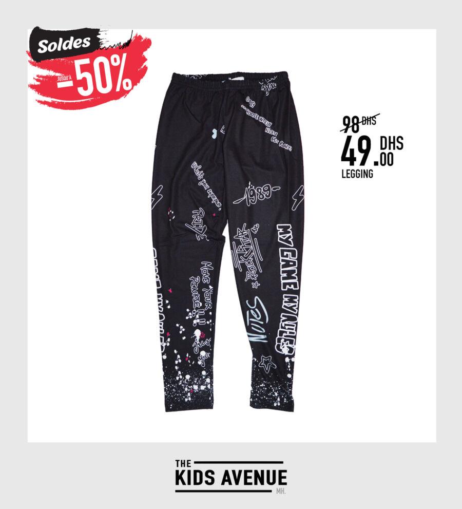 Soldes -50% chez Kids Avenue chez Miro Home Legging pour fille 49Dhs au lieu de 98Dhs