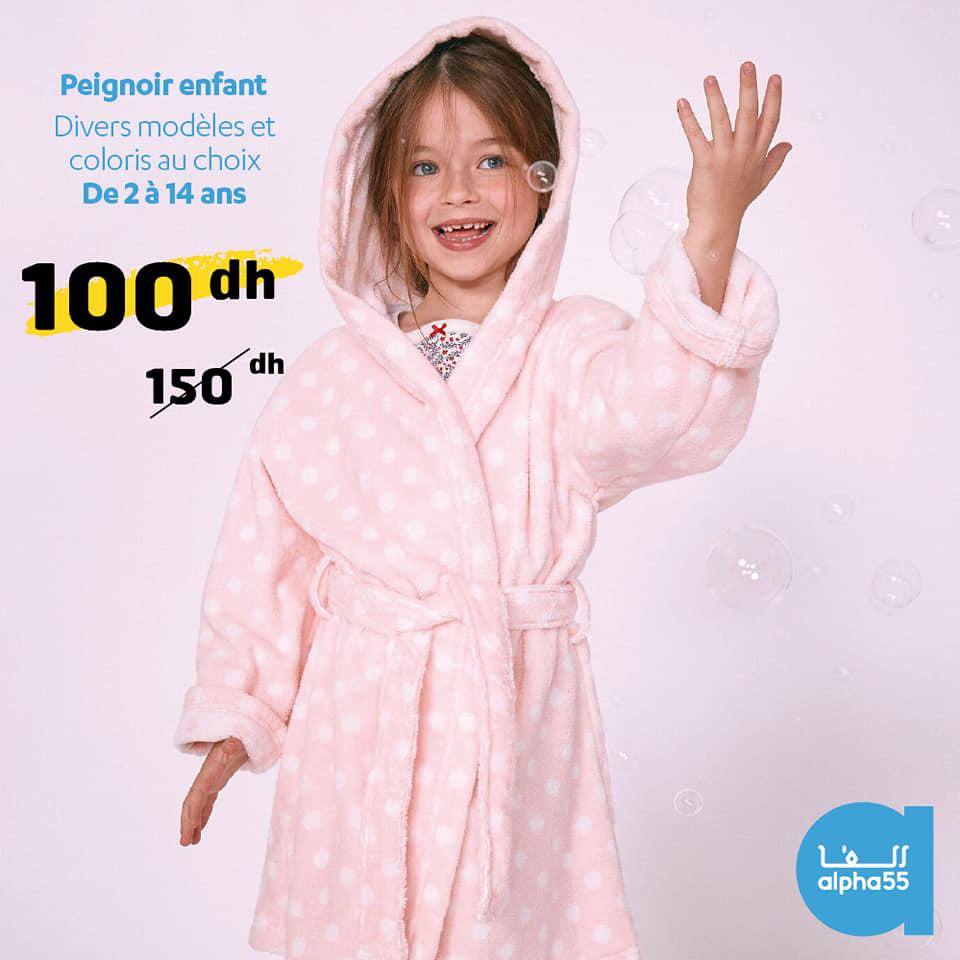 Offre Promotionnel chez Alpha55 Peignoir pour enfant 2-14ans 100Dhs au lieu de 150Dhs