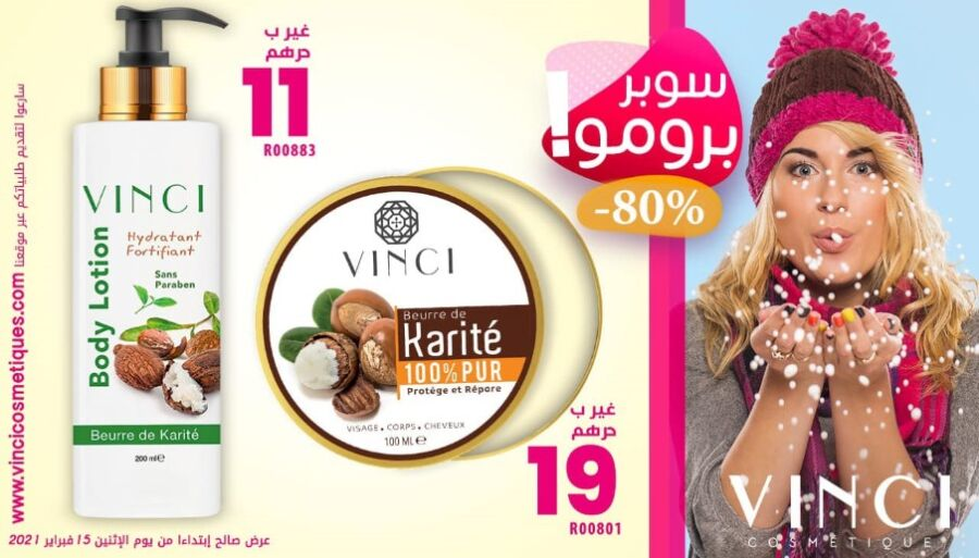 Catalogue Spéciale Cocktail Collection chez Vinci Make up Maroc