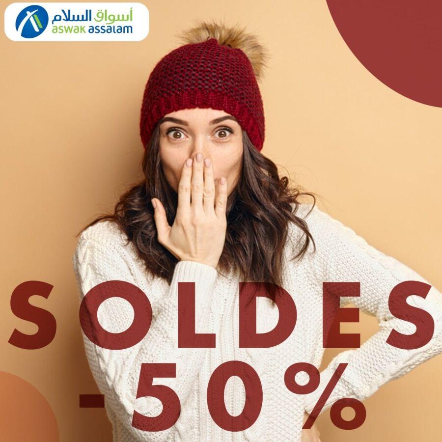 Soldes chez Aswak Assalam 2ème démarque -50% articles prêt-à-porter