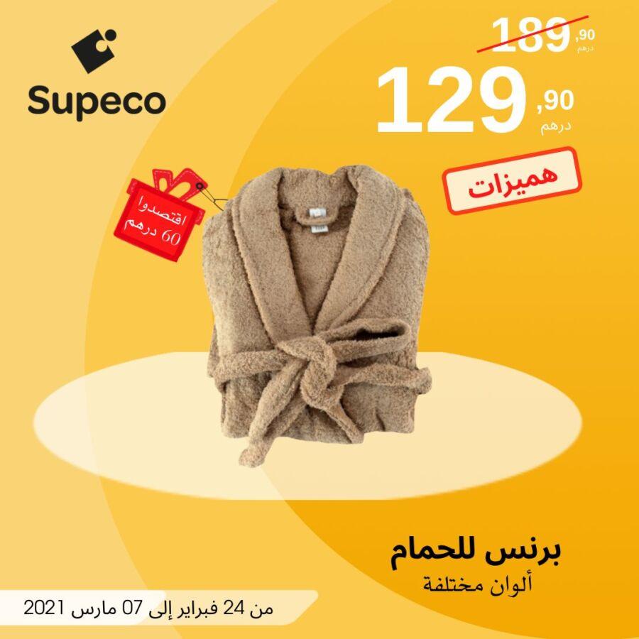 Soldes SUPECO Maroc Peignoir divers coloris 130Dhs au lieu de 190Dhs