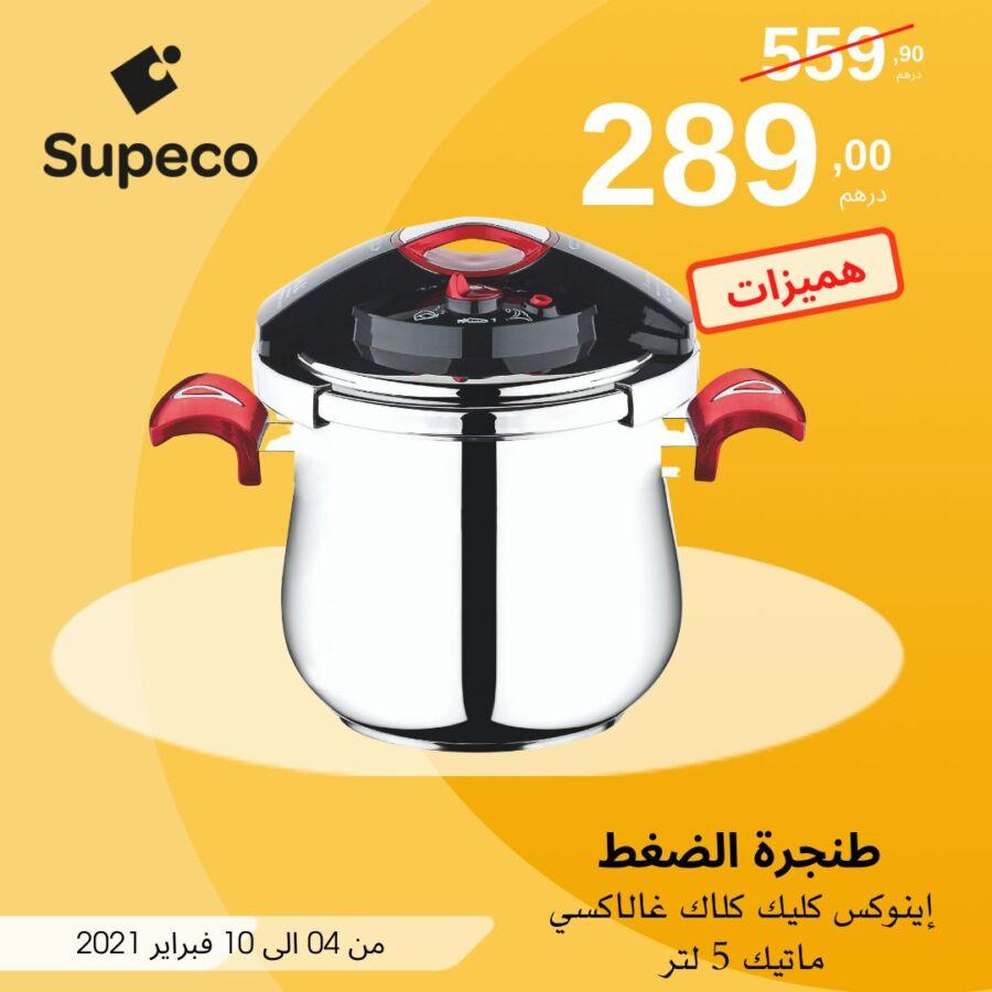 Soldes chez Supeco Maroc Cocotte Clic clac en inox 5L 289Dhs au lieu de 559Dhs