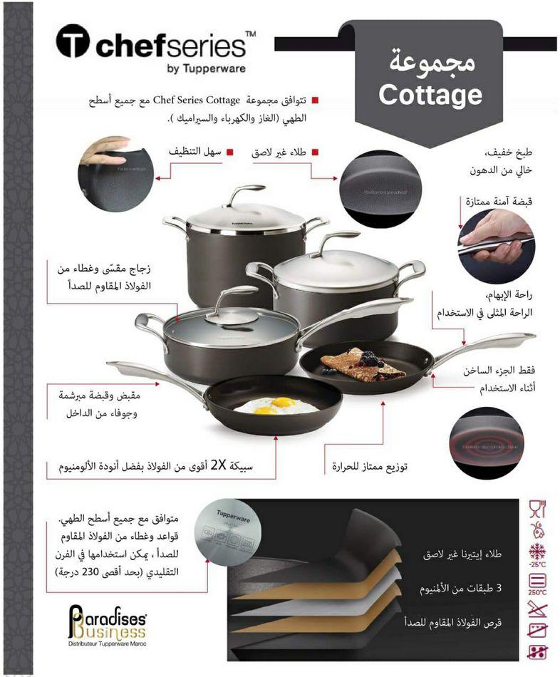 Catalogue Tupperware Maroc Spécial semaine 13 Jusqu'au 4 Avril 2021