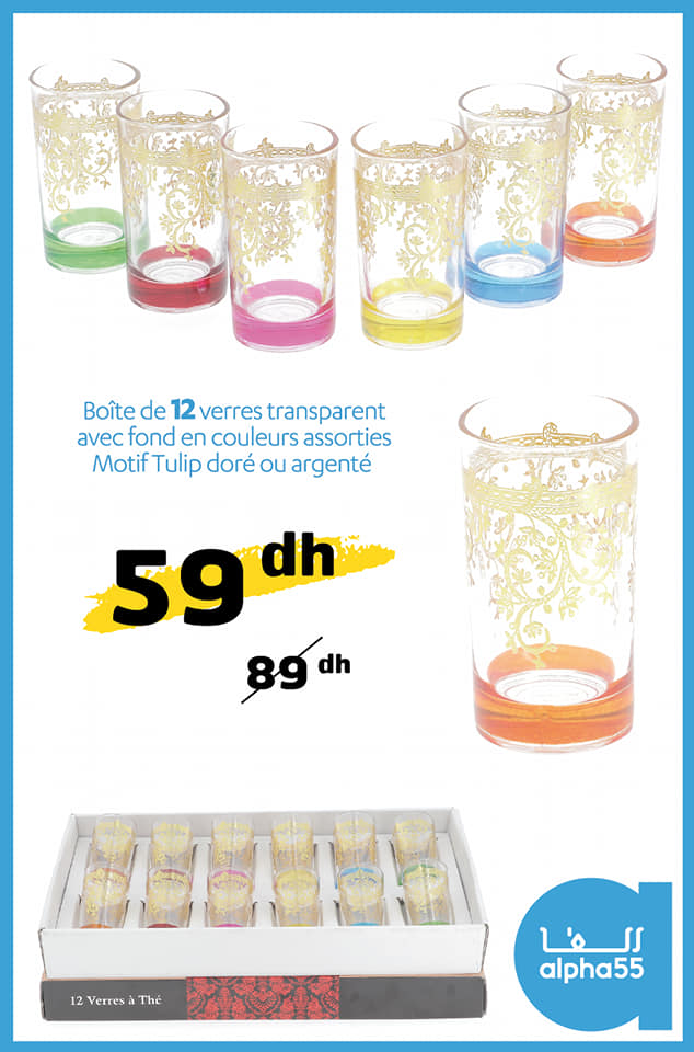 Soldes Alpha55 Boîte de 12 verres motif Tulipe argenté 59Dhs au lieu de 89Dhs