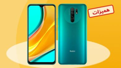Soldes Supeco Maroc Smartphone XIAOMI REDMI 9 SP 1200Dhs au lieu de 1570Dhs