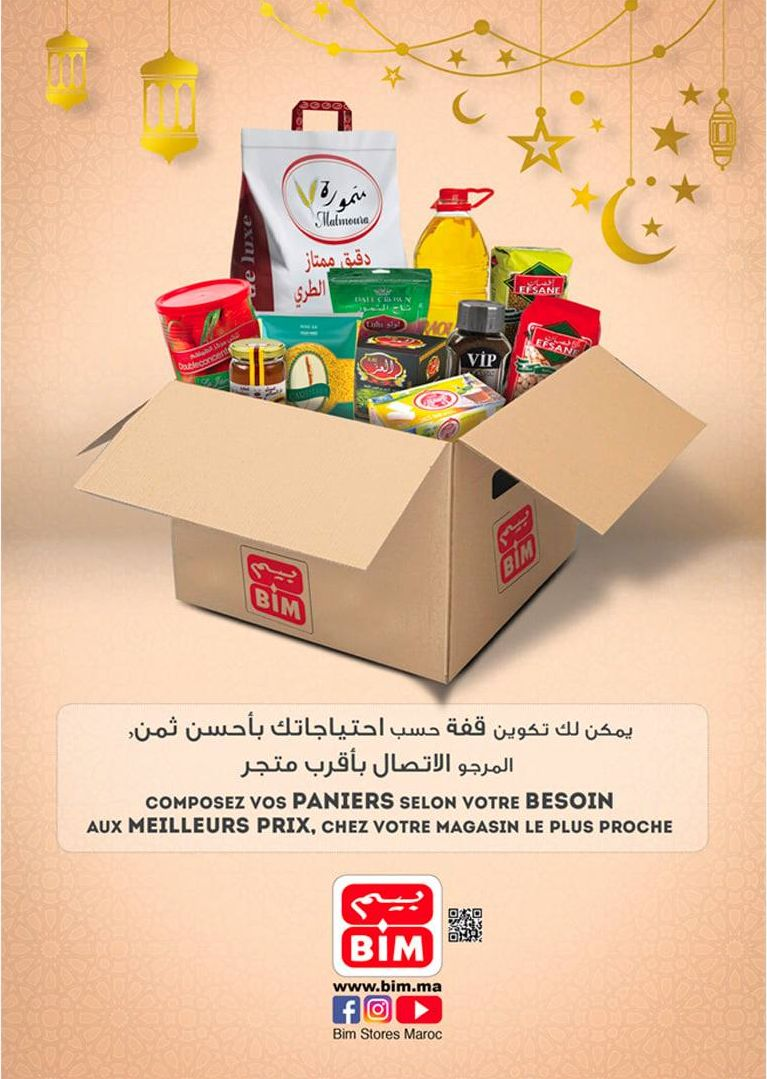 Offres du mois de Ramadan chez Bim Maroc Chèques cadeaux et Paniers