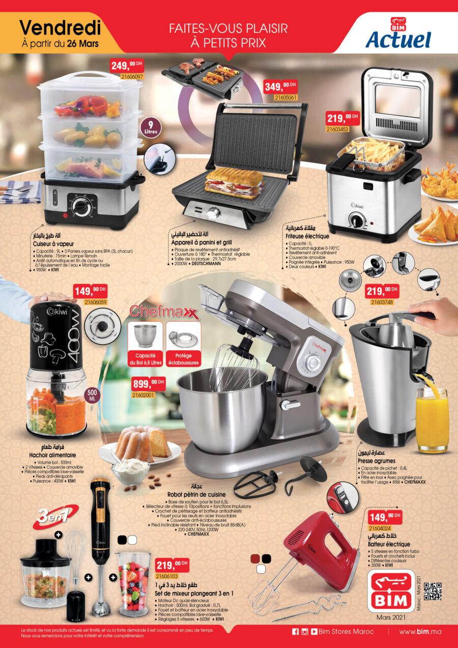 Catalogue Bim Maroc Sélection de Cuisine à partir du Vendredi 26 Mars 2021