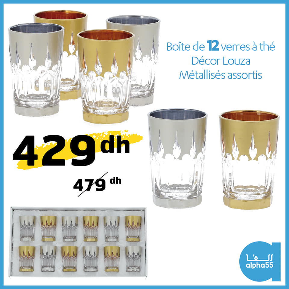 Soldes Alpha55 Boîte de 12 verres à thé Décor LOUZA métallisés 429Dhs au lieu de 479Dhs