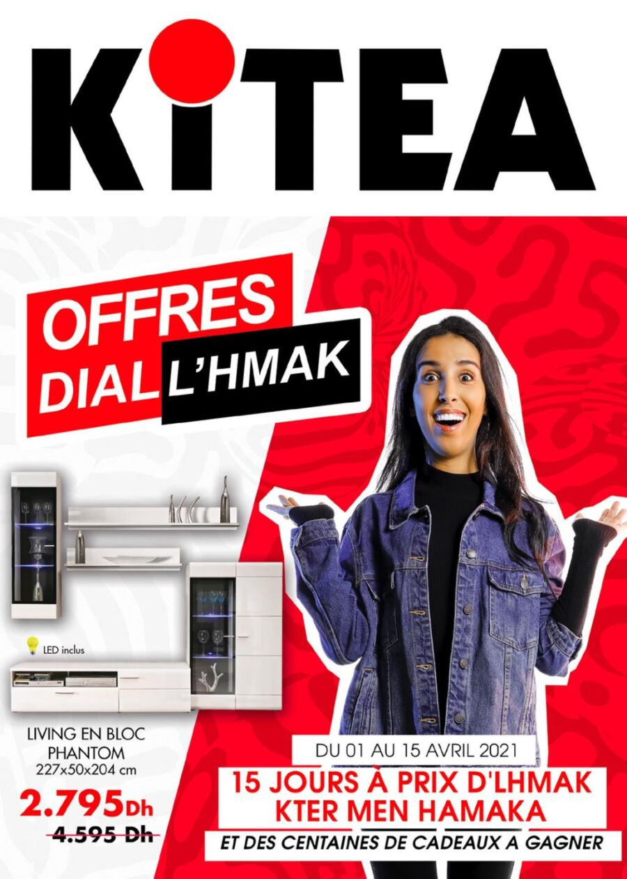 Catalogue Promotionnel Kitea OFFRE DIAL L'HMAK du 1 au 15 Avril 2021