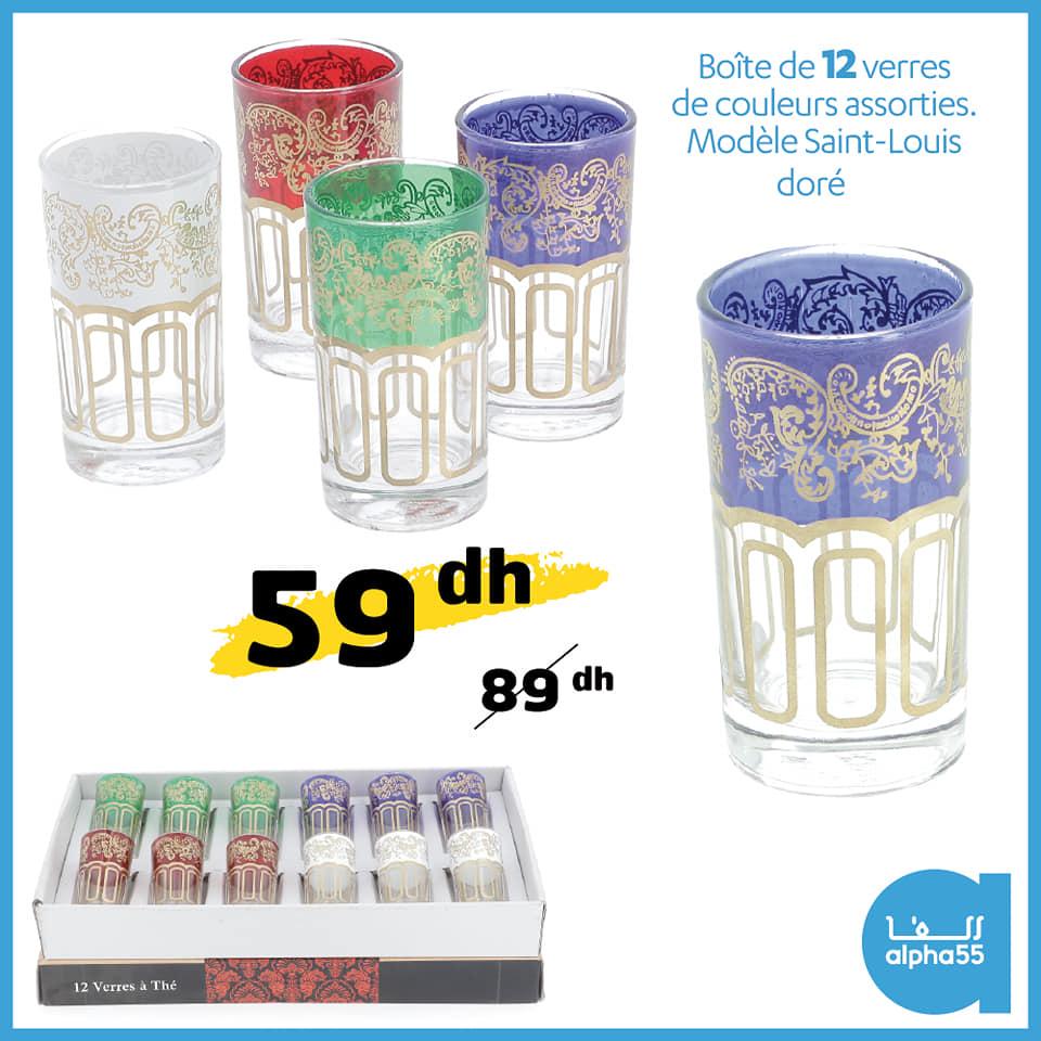Soldes Alpha55 Boîte de 12 verres modèle Saint-Louis 59Dhs au lieu de 89Dhs