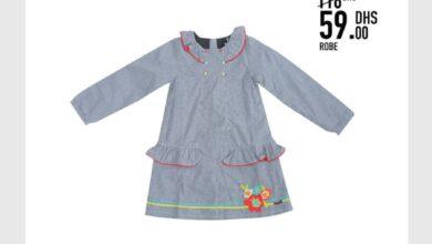 Soldes -50% chez Kids Avenue Robe pour fille 59Dhs au lieu de 118Dhs