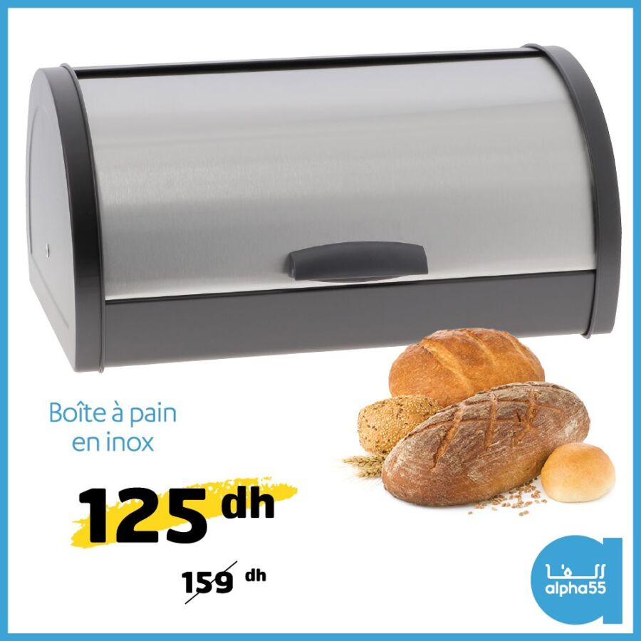 Soldes chez Alpha55 Boîte à pain en inox 125Dhs au lieu de 159Dhs