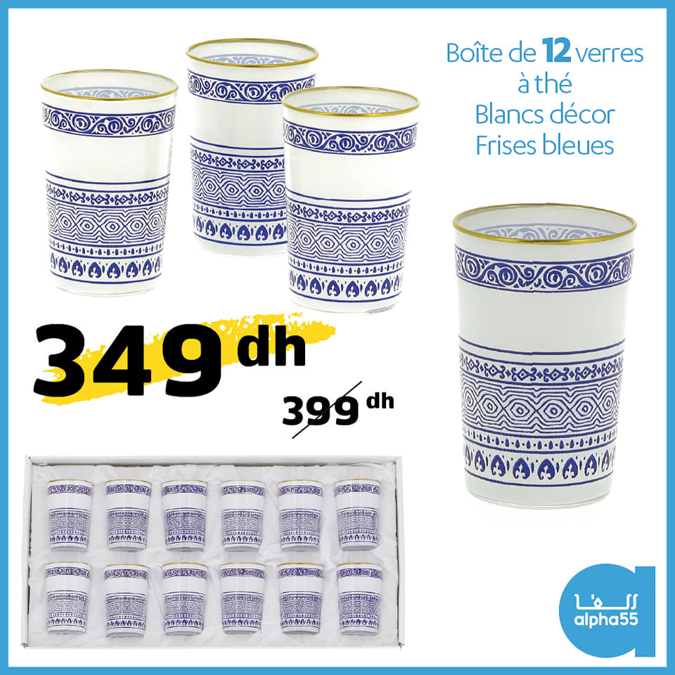 Soldes Alpha55 Boîte de 12 verres à thé divers Décor 349Dhs au lieu de 399Dhs
