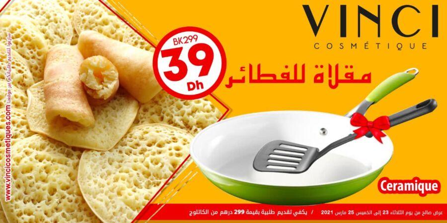 Offres promotionnel Vinci Cosmétique Maroc Valable jusqu'au 25 Mars 2021