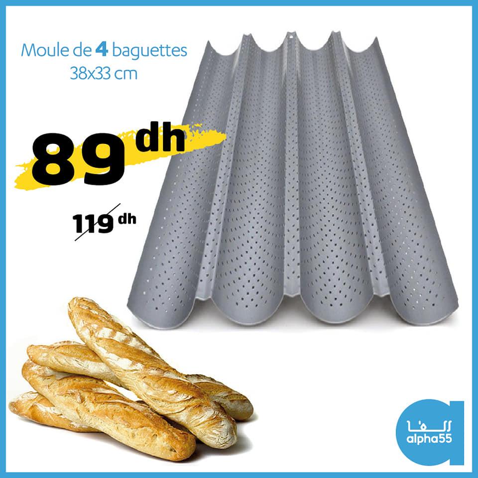 Soldes chez Alpha55 Moule de 4 baguettes 38x33cm 89Dhs au lieu de 119Dhs