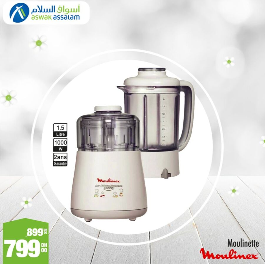 Soldes Aswak Assalam Moulinette 1.5L MOULINEX 799Dhs au lieu de 899Dhs