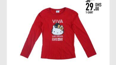 Soldes -50% chez Kids Avenue MH T-shirt pour fille 29Dhs au lieu de 59Dhs