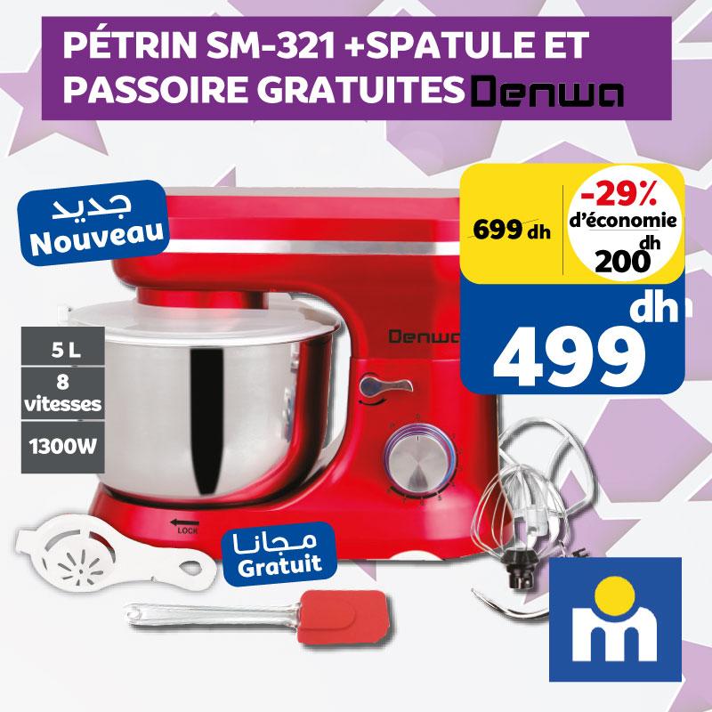 Soldes chez Marjane Pétrin DENWA + Cadeau 499Dhs au lieu de 699Dhs