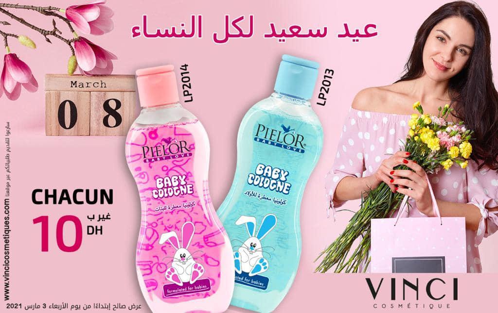 Offre Spécial fête des femmes chez Vinci Cosmétique Maroc à partir de 3 Mars 2021
