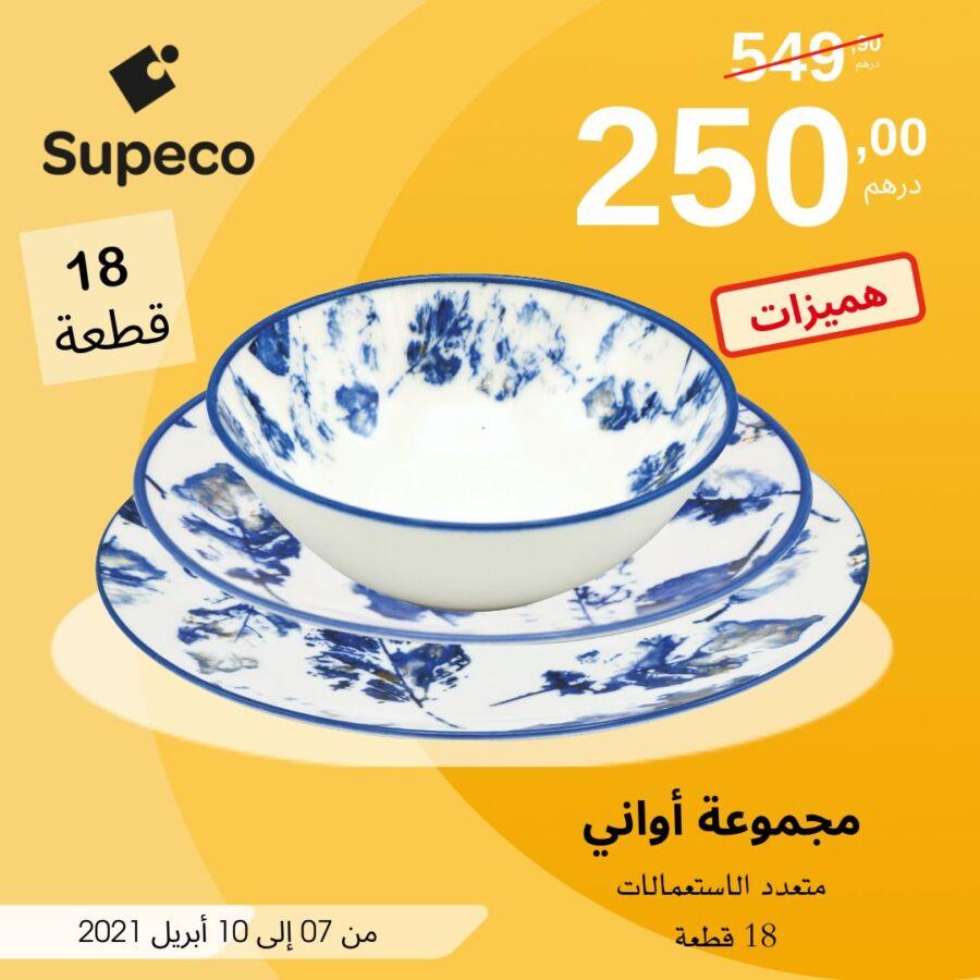 Soldes SUPECO Maroc Set de table 18 pièces 250Dhs au lieu de 549Dhs