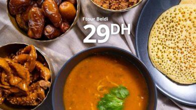 Offres du Ramadan chez Ikea Maroc Spécials Menu Ftours à emporter