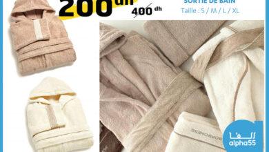 Soldes Alpha55 Sortie de bain BORBONESE 200Dhs au lieu de 400Dhs