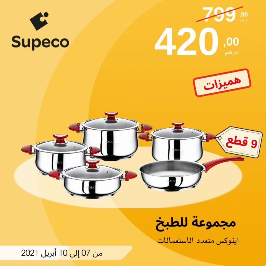 Soldes chez SUPECO Maroc Set en inox 9 pièces 420Dhs au lieu de 799Dhs