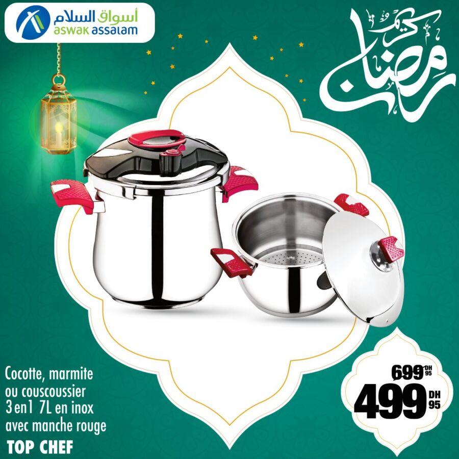 Soldes Aswak Assalam Cocotte 3en1 7l en inox TOP CHEF 499Dhs au lieu de 699Dhs