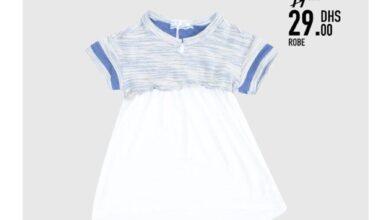 Soldes Kids Avenue MH Robe pour fille 29Dhs au lieu de 79Dhs