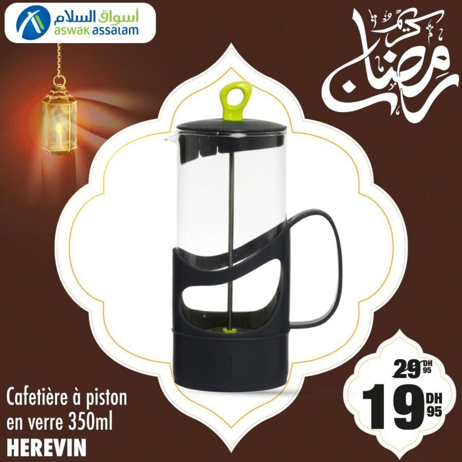 Soldes Aswak Assalam Cafetière à piston en verre HEREVIN 19.95Dhs au lieu de 29.95Dhs