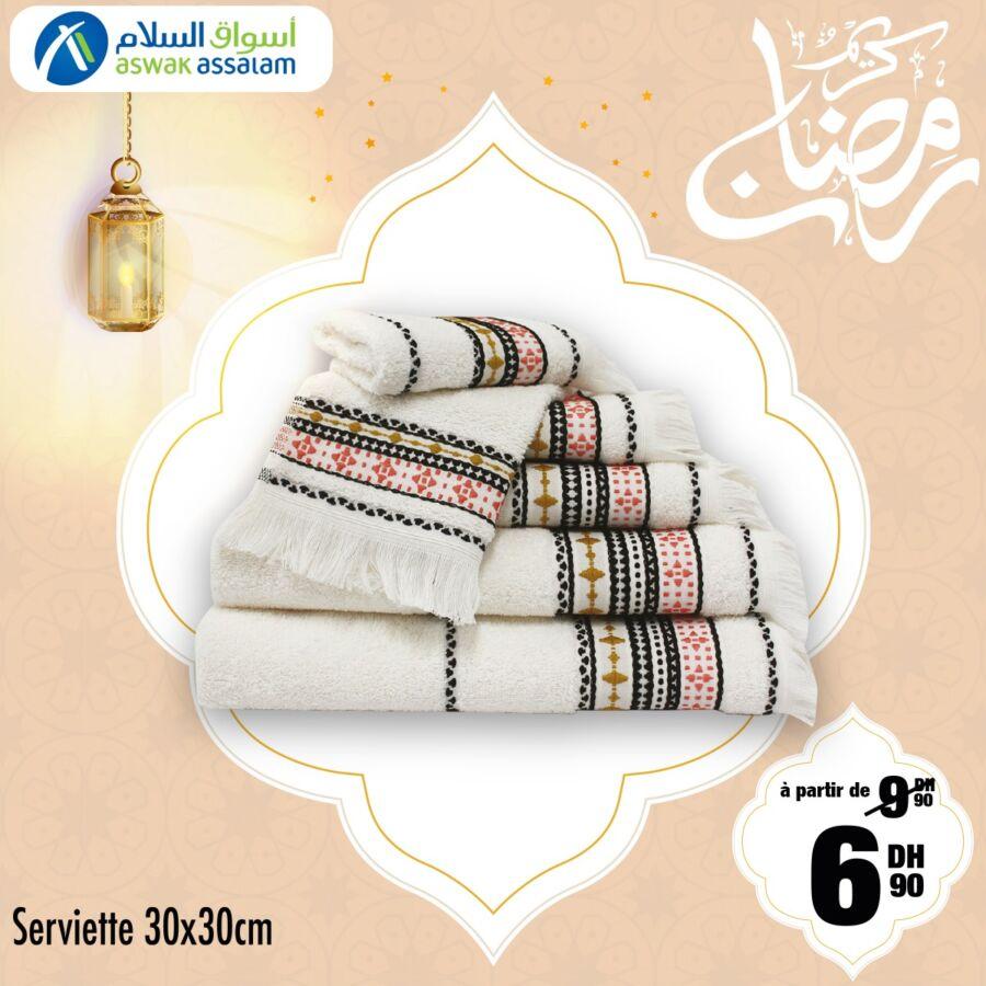 Soldes Aswak Assalam Serviette 30x30cm divers coloris 6.90Dhs au lieu de 9.90Dhs