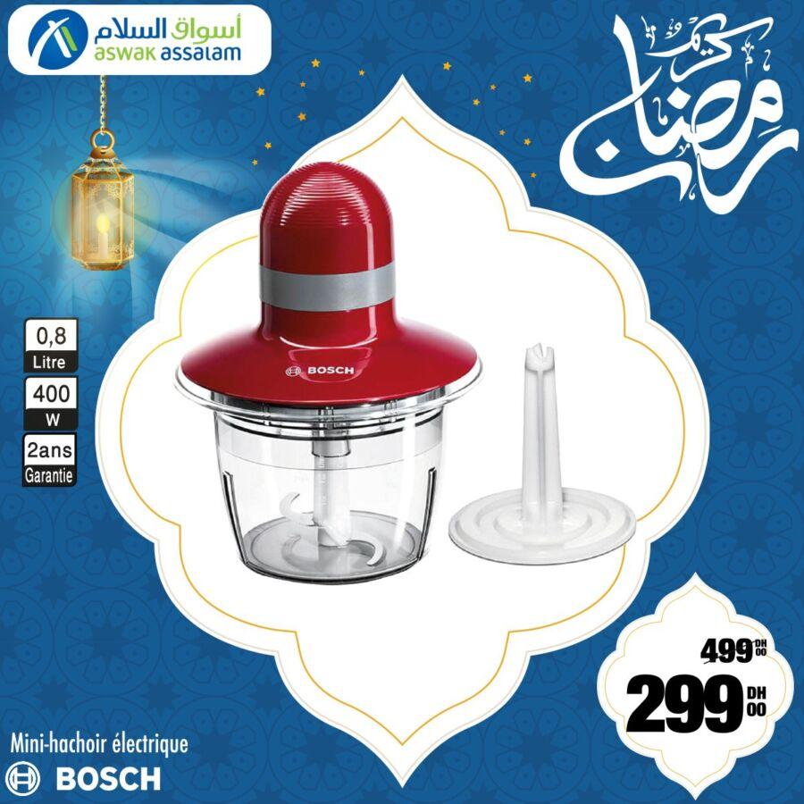 Soldes Aswak Assalam Mini-hachoir électrique BOSCH 299Dhs au lieu de 499Dhs