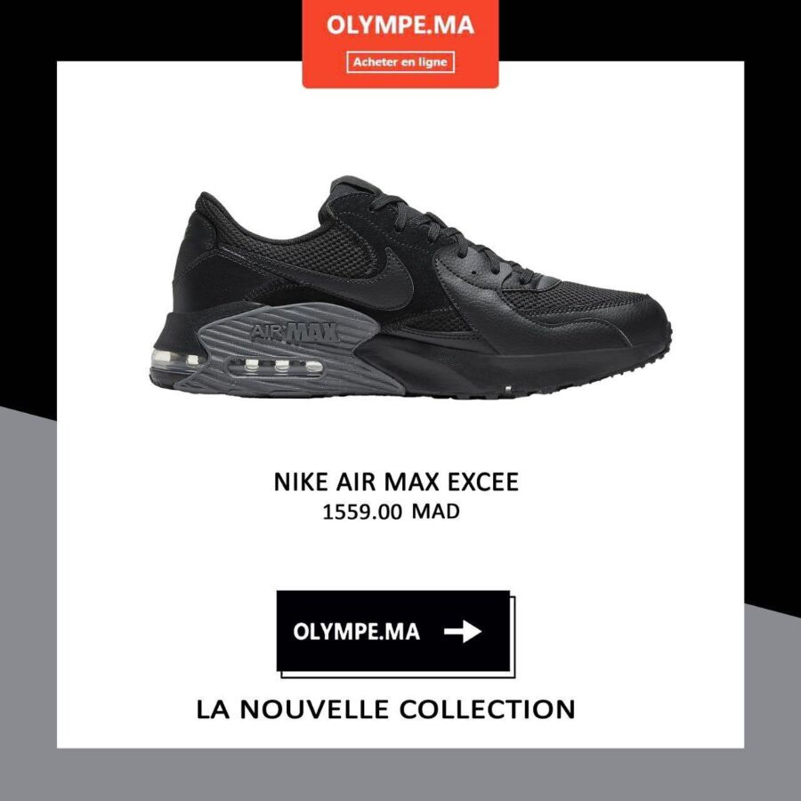 Nouvelle collection Nike chez Olympe Store Maroc