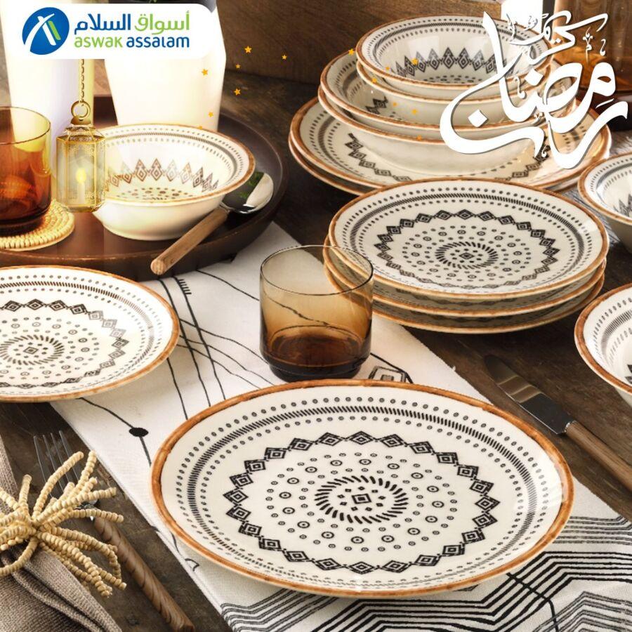Offre exclusive chez Aswak Assalam Splendide services en porcelaine KUTAHYA