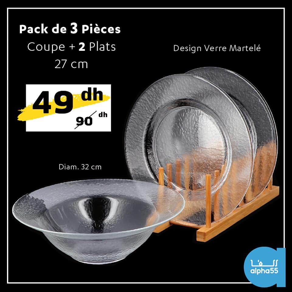Soldes Alpha55 Pack de 3 pièces design verre Martelé 49Dhs au lieu de 90Dhs